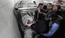 الهلال الأحمر الفلسطيني: انتشال جثتين نتيجة القصف الإسرائيلي شمال غزة
