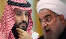 بعد الفشل بسوريا ولبنان: السعودية تحاول اللعب بالساحة الإيرانية