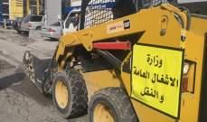 وزارة الاشغال باشرت تعبيد الحفر على طول الطريق الدولية من الحازمية وصولا الى المصنع