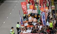 آلاف الأشخاص تظاهروا في هونغ كونغ للدفاع عن الحريات السياسية
