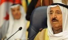 أمير الكويت: لوقف الحملات الإعلامية في الخليج لاحتواء الخلافات