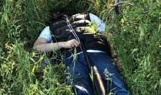 النشرة: العثور على جثة مواطن مصاب بطلق ناري بجرد وادي العرايش بزحلة