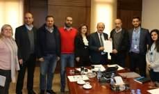 """توقيع إتفاقية تعاون بين منظمة """"إنترسوس"""" ونقابة محامي طرابلس"""