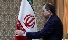 روانجي: تعاطي ترامب مع إيران يتسم بالتناقض بين الوعيد والدعوة إلى الحوار
