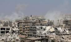 النشرة: مقتل 5 مدنيين بسقوط صواريخ على أحياء حلب
