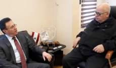 السعودي إستقبل سفير أرمينيا في لبنان في القصر البلدي في صيدا