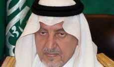 """""""مجتهد"""": خالد الفيصل جعل من نفسه فوطة يغسل بها بن سلمان أوساخه"""