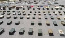 """النشرة: العثور على اسلحة وذخائر يبنها صورايخ """"تاو"""" جنوب سوريا"""