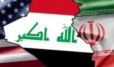 سلطات العراق سترسل وفدا إلى واشنطن لبحث الحصول على إعفاء من العقوبات على إيران