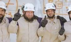 """cbs الكندية: مجموعة من أسر وأهالي """"الخوذ البيضاء"""" وصلت إلى كندا"""