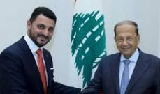 الرئيس عون:علاقتنا مع البرازيل تاريخية ونرحب بالرئيس البرازيلي في لبنان