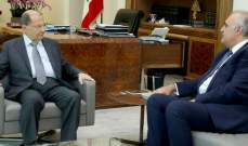 الرئيس عون استقبل ليون وعرض معه الاوضاع الراهنة