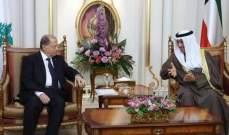 عون :نحرص على تعزيز العلاقات اللبنانية العربية بشكل عام