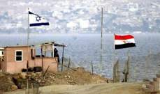 هآرتس: شرطي مصري أطلق النار على سيارة عسكرية إسرائيلية السبت الماضي