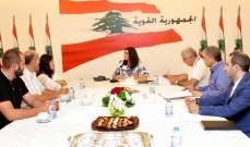 ستريدا جعجع اطلعت على ابرز نشاطات جمعية فرصة للحياة