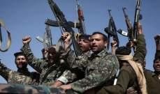 """""""أنصار الله"""" أفرجت عن المرافق الشخصي لرئيس اليمن الراحل علي عبدالله صالح"""