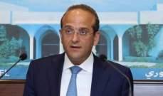 """خوري: القمة الاقتصادية """"ماشية"""" ولا مصلحة بعرقلتها ويجب أن يساهم لبنان بإعادة إعمار سوريا"""