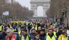 وزير الاقتصاد الفرنسي: خسائر الاحتجاجات تقدر بـ170 مليون يورو