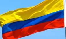 انفجار قنبلة يتسبب في اندلاع حريق بخط لأنابيب نفط في كولومبيا