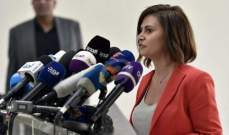 بستاني: سنزيد تعرفة كهرباء لبنان كي لا يضطر المواطن لدفع فاتورتين