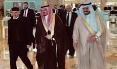 رئيس مجلس النواب الليبي وصل إلى الرياض
