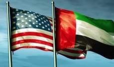 بدء سريان اتفاقية التعاون الدفاعي بين الإمارات والولايات المتحدة