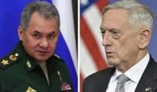 كوناشينكوف: شويغو أرسل مذكرتين إلى ماتيس داعيا إياه لمناقشة الخلاف بشأن معاهدة الصواريخ