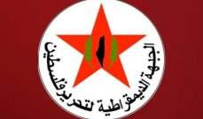الجبهة الديمقراطية وأمل: لتفعيل العمل الفلسطيني المشترك ولا مصلحة للعرب بمؤتمر وارسو