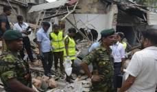 سكاي نيوز: انفجار ضخم في أحد دور السينما بالعاصمة السريلانكية كولومبو