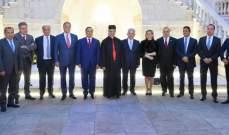 الراعي ترأس لقاء المؤسسة البطريركية المارونية العالمية