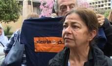 حلواني: نريد من الهيئة الوطنية لكشف مصير المفقودين ان تكون بمستوى نضالنا