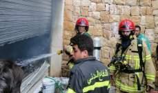 الدفاع المدني: إخماد حريق شب داخل ڤيلا في شملان في عاليه