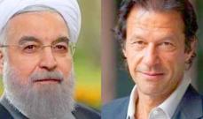 الرئيس روحاني يستقبل رئيس الوزراء الباكستاني رسميا