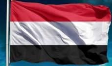 الشرعية اليمنية: مستعدون لتنفيذ اتفاق إعادة الانتشار بالحديدة وفق ما اتُفق عليه