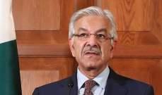 وزير الخارجية الباكستاني لترامب: الصبر ليس ضعفا
