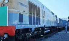مقتل 3 أشخاص إثر خروج قطار عن القضبان في كولومبيا البريطانية
