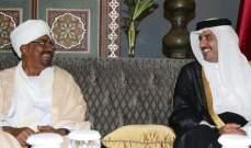قنا: البشير يصل غدا إلى الدوحة في زيارة عمل ويلتقي أمير قطر الأربعاء