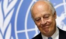 دي مستورا سيجري محادثات مع إيران وروسيا وتركيا بشأن سوريا