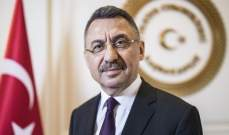 نائب الرئيس التركي: سنقف إلى جانب نيوزيلندا في مكافحتها الإرهاب