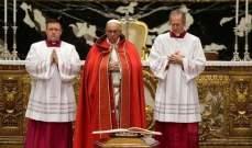 البابا فرنسيس: إصلاح الفاتيكان يشبه تنظيف أبوالهول بفرشاة أسنان