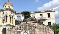 """جماعة """"طائفة متمردة على الرموز"""" تعلن مسؤوليتها عن هجوم على كنيسة في أثينا"""