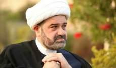المفتي عبدالله: الطائفية السياسية تمثل رأس هرم الفساد وﻻيمكن ان نتصور لبنان وهناك فئة مهمشة
