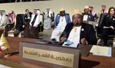 وزير خارجية جزر القمر: القمة العربية تؤكد الصلات الوثيقة التي تربط الوطن العربي