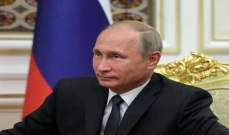 بوتين: نحتاج إلى قفزة نوعية في تطوير البلاد