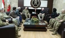 قائد الجيش بحث مع فريق تدريب أميركي بعلاقات التعاون بين الجيشين الأميركي واللبناني