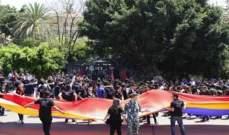 الاخبار: الطاشناق يعترض على حصول القوات على مقعد أرمني مع حقيبة