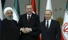 اجتماعات أنقرة: حصاد الانتصار في الغوطة؟