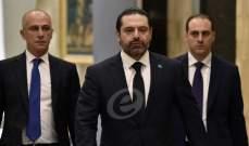 الحياة: لقاء الحريري الرياشي فتح الباب لحوار المستقبل والقوات انتخابيا
