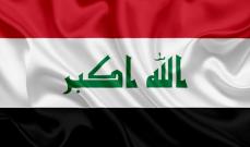 نواب عراقيون ينفون زيارتهم لإسرائيل