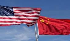 خارجية الصين: قواتنا حافظت مؤخرا على اتصالات جيدة مع الجيش الأميركي